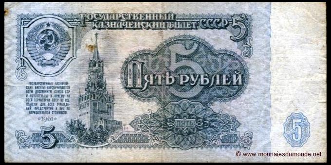 Russie-p224
