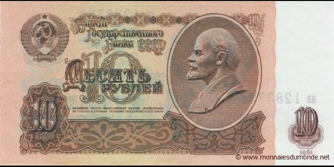 Russie-p233