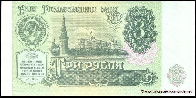 Russie-p238