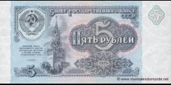 Russie-p239