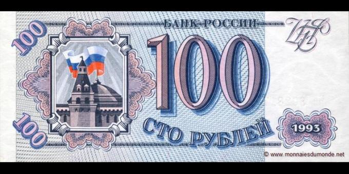 Russie-p254