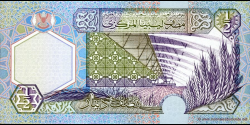 Lybie - p63 - ½ dinar - ND (2002) - Central Bank of Libya