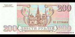 Russie - p255 - 200 Roubles - 1993 - Bank Rossii