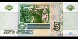 Russie - p267 - 5 Roubles - 1997 - Bank Rossii