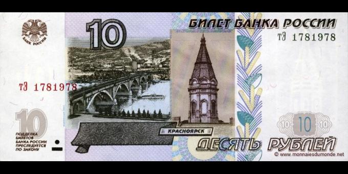 Russie-p268c