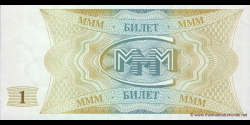 Russie - pMMM1 - 1 - 1 Rouble - 1994 - MMM Loan Co. (Mavrodi)