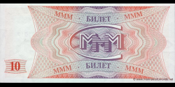 Russie - pMMM1 - 2 - 10 Roubles - 1994 - MMM Loan Co. (Mavrodi)