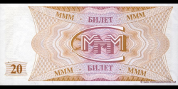 Russie - pMMM1 - 3 - 20 Roubles - 1994 - MMM Loan Co. (Mavrodi)