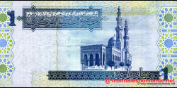 Lybie - p68a - 1 dinar - ND (2004) - Central Bank of Libya