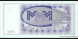 Russie - pMMM1 - 6 - 1.000 Roubles - 1994 - MMM Loan Co. (Mavrodi)