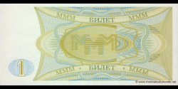 Russie - pMMM2 - 1 - 1 Rouble - 1994 - MMM Loan Co. (Mavrodi)