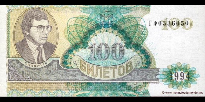 Russie-pMMM2-3