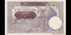 Serbie-p23