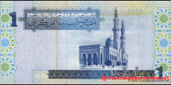 Lybie - p68b - 1 dinar - ND (2004) - Central Bank of Libya