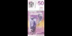 Serbie - p40 - 50 Dinara - 2005 - Narodna Banka Srbije