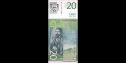 Serbie - p47 - 20 Dinara - 2006 - Narodna Banka Srbije