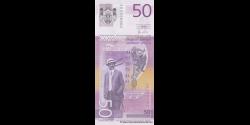 Serbie - p56a - 50 Dinara - 2011 - Narodna Banka Srbije