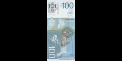 Serbie - p57a - 100 Dinara - 2012 - Narodna Banka Srbije