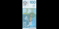 Serbie - p57b - 100 Dinara - 2013 - Narodna Banka Srbije
