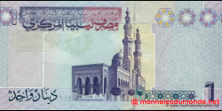 Lybie - p71 - 1 dinar - ND (2009) - Central Bank of Libya