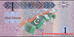 Lybie - p76 - 1 dinar - ND (2013) - Central Bank of Libya