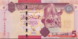 Lybie - p77 - 5 dinars - ND (2011) - Central Bank of Libya