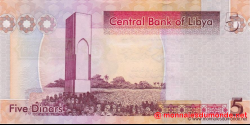 Lybie - p72A - 5 dinars - ND (2012) - Central Bank of Libya