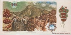 Tchécoslovaquie - p94 - 10 Korún Československých - 1986 - Státní Banka Československá