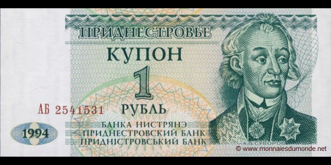 Transnistrie-p16