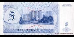 Transnistrie - p17 - 5Roubles - 1994 - Banke Nistryane / Pridnestrovskiy Bank / Pridnistrovskiy Bank
