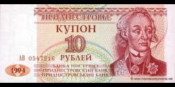 Transnistrie-p18