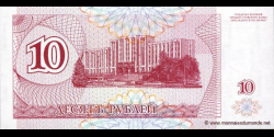 Transnistrie - p18 - 10Roubles - 1994 - Banke Nistryane / Pridnestrovskiy Bank / Pridnistrovskiy Bank