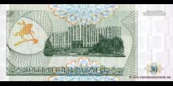 Transnistrie - p19 - 50Roubles - 1993 - Banke Nistryane / Pridnestrovskiy Bank / Pridnistrovskiy Bank