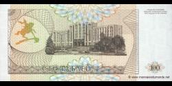 Transnistrie - p20 - 100Roubles - 1993 - Banke Nistryane / Pridnestrovskiy Bank / Pridnistrovskiy Bank