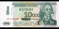 Transnistrie-p29A