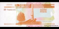 Transnistrie - p34 - 1Rouble - 2000 - Pridnestrovskiy Respublikanskiy Bank / Pridnistrovskiy Respublikanskiy Bank / Banka Rep