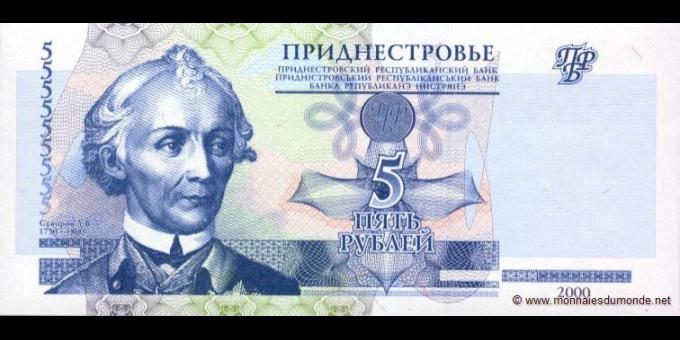Transnistrie-p35