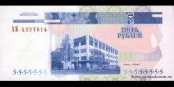 Transnistrie - p35 - 5Roubles - 2000 - Pridnestrovskiy Respublikanskiy Bank / Pridnistrovskiy Respublikanskiy Bank / Banka Re