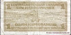 Ukraine - p049 - 1 Karbowanez - 10.03.1942 - Zentralnotenbank Ukraine / Tsentral'niy Emisiyniy Bank Ukraïna