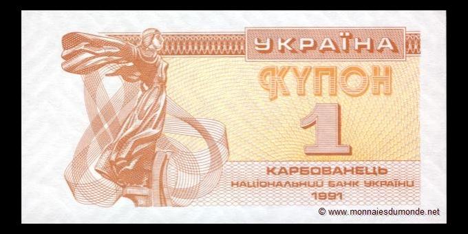 Ukraine-p081