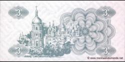 Ukraine - p082 - 3 Karbovantsi - 1991 - Natsional'niy Bank Ukraïni
