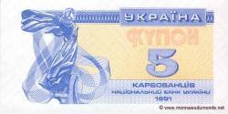 Ukraine-p083