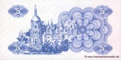 Ukraine - p083 - 5 Karbovantsiv - 1991 - Natsional'niy Bank Ukraïni
