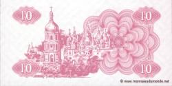 Ukraine - p084 - 10Karbovantsiv - 1991 - Natsional'niy Bank Ukraïni