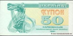 Ukraine-p086a