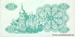 Ukraine - p086a - 50Karbovantsiv - 1991 - Natsional'niy Bank Ukraïni