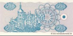 Ukraine - p090 - 500Karbovantsiv - 1992 - Natsional'niy Bank Ukraïni