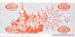 Ukraine - p093b - 5.000Karbovantsiv - 1995 - Natsional'niy Bank Ukraïni