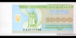 Ukraine-p094b