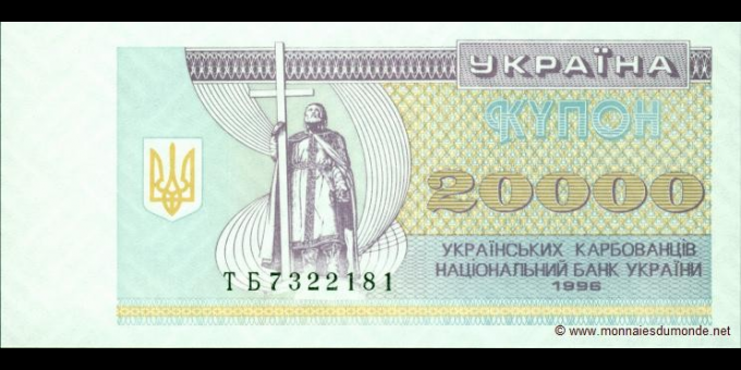 Ukraine-p095d